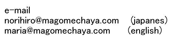 e-mailtop