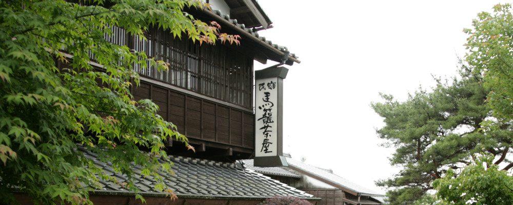 MAGOMECHAYA MINSHUKU GUEST HOUSE