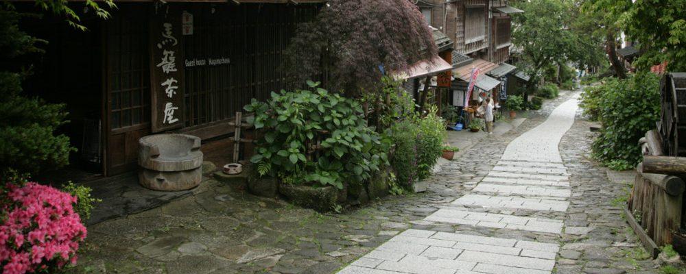国際的な民宿・馬籠茶屋